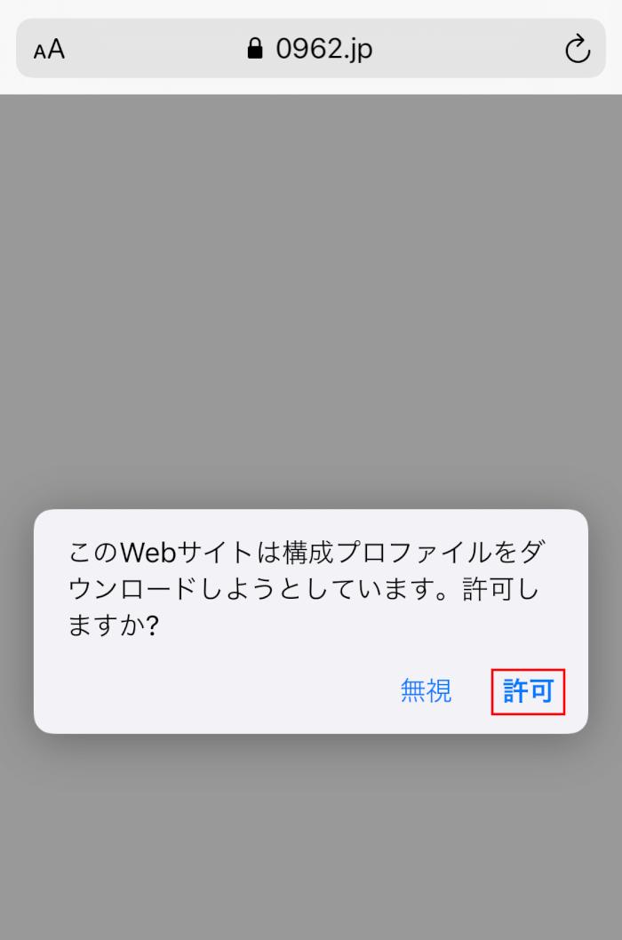 プロファイル d01 0962 jp