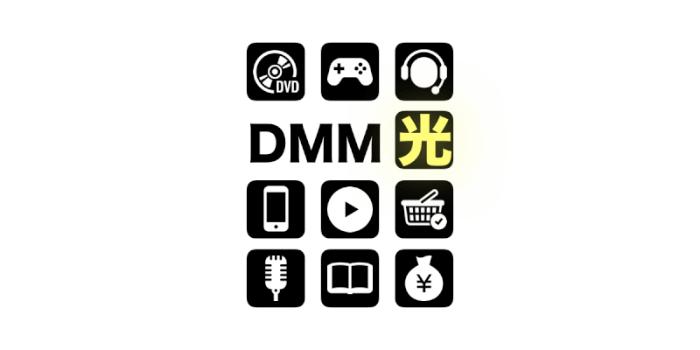 DMM光は低料金ながら最新技術のv6プラスで高速な光回線