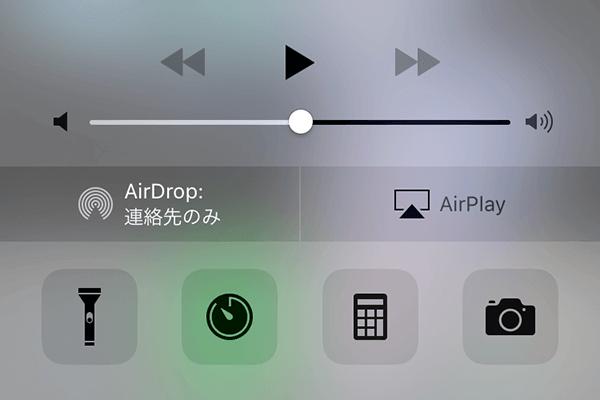 Air Play-1