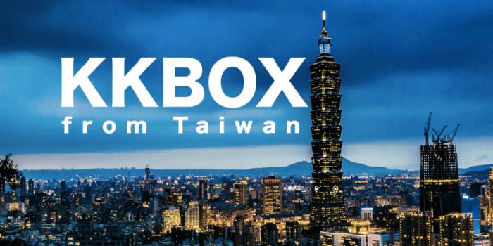 KKBOXはアジア最大の音楽聴き放題サービス!8つの機能を紹介