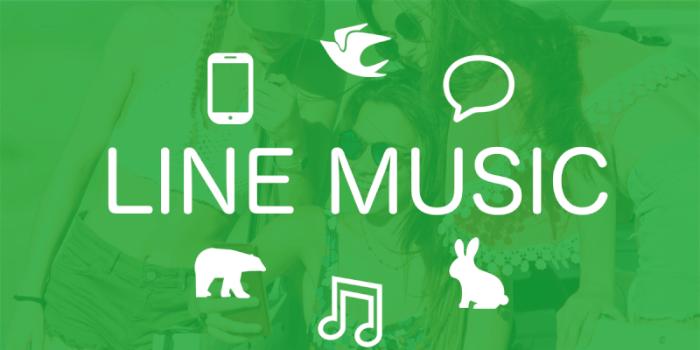 LINE MUSICの機能と有料プランを1カ月間使ってみた感想まとめ