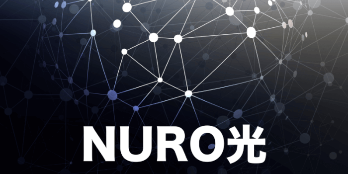 通信速度が他社より2倍速い「NURO光」の特徴や注意点を解説