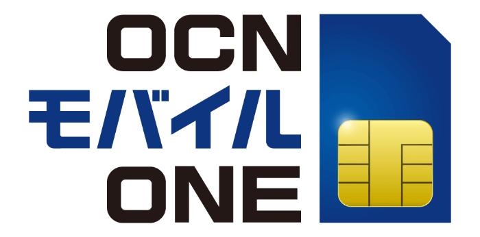 OCN モバイル ONEみんなの評判