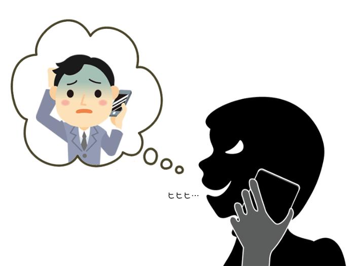 【NTT 転用】光回線詐欺の電話がかかってきたので …