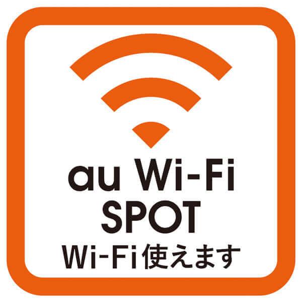 au Wi-Fiのステッカー2