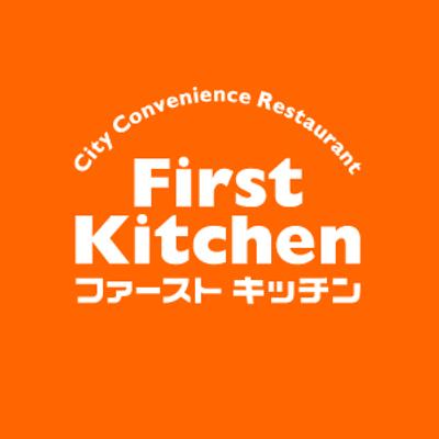 ファーストキッチンのロゴ