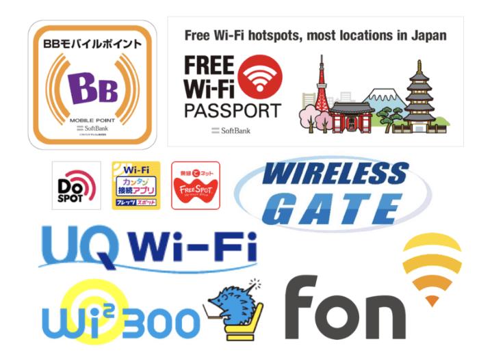 主要な公衆無線LANの全体図