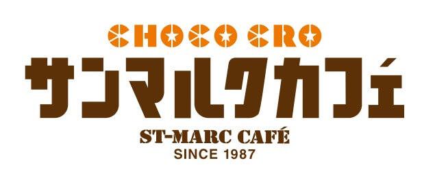 サンマルクカフェのロゴ