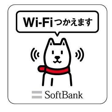 ソフトバンクWi-Fiのステッカー