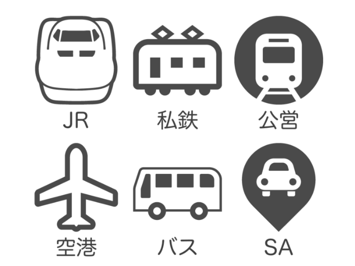 交通機関のWiFiスポットまとめ図