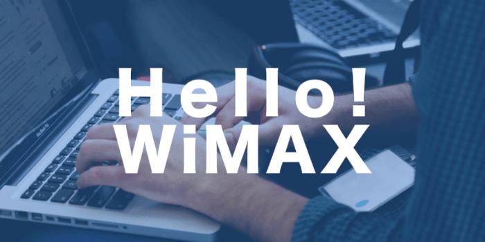 WiMAXやWiMAX2+とは?初心者向けにワイマックスを解説